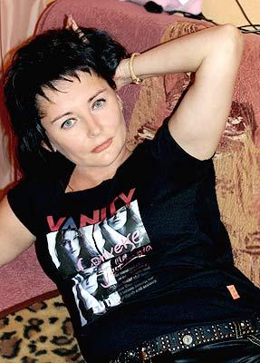 educated, goal-seeking and single girl from  Lipetsk